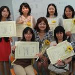 【iプラ】第1期 卒業式を行いました