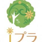 【開催報告】iプラ第2期、スタートしました!