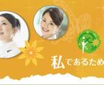 【iプラ】卒業生限定 シャングリ・ラ合宿レポート その1