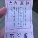 【メディア】ベネッセ小冊子「ジブンよススメ」チャート監修