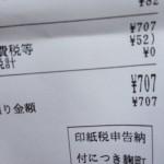 【開催レポート】2014年iプラ限定シャングリ・ラ合宿 最終回