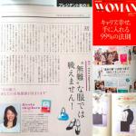 【開催レポート】2014年iプラ限定シャングリ・ラ合宿 その7