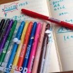 【明後日4/22(水)締切】私であるための企画力講座「iプラ」