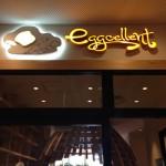 【開催報告】第62回早朝グルメの会@六本木eggcellent