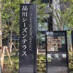 【朝活探訪】謎のベールに包まれている?東京ソトアサごはん会