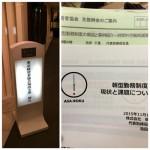 【イベント報告】手帳トークwith安藤美冬さん