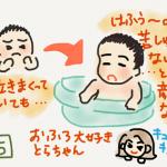 【ご報告】第一子誕生/雑誌「都心に住む」で朝活