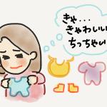 【メディア】株式会社廣済堂 広報誌で「朝活」