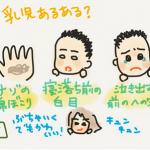 【新連載】朝時間.jpで「いつも余裕があるママの朝時間の過ごし方」 #余裕がある朝時間