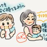 【朝活探訪】モーニングコーヒーととっておきの朝食会(東京)
