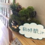 【イベント】『「朝時間.jp」人気ブロガーの大好評朝ごはん』出版記念パーティ