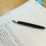 新刊『朝の余白で人生を変える』発売!11/25(金)に出版記念セミナー開催