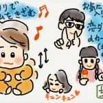 【講演】12/23育休ママパパ向けセミナー!託児サービスつき