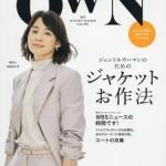 10/27(金) 西武池袋本店にて雑誌「OWN」とのコラボセミナー講師します