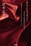 【講演情報】6月9日は福岡で「じぶん働き方改革」