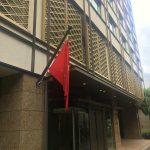 【早朝グルメ】第99回 オープンしたてのザ・キタノホテル東京「サンパウ」